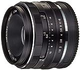 Meike Optics MK 25mm f1.8 Weitwinkel Objektiv, manueller Fokus für Sony E Mount